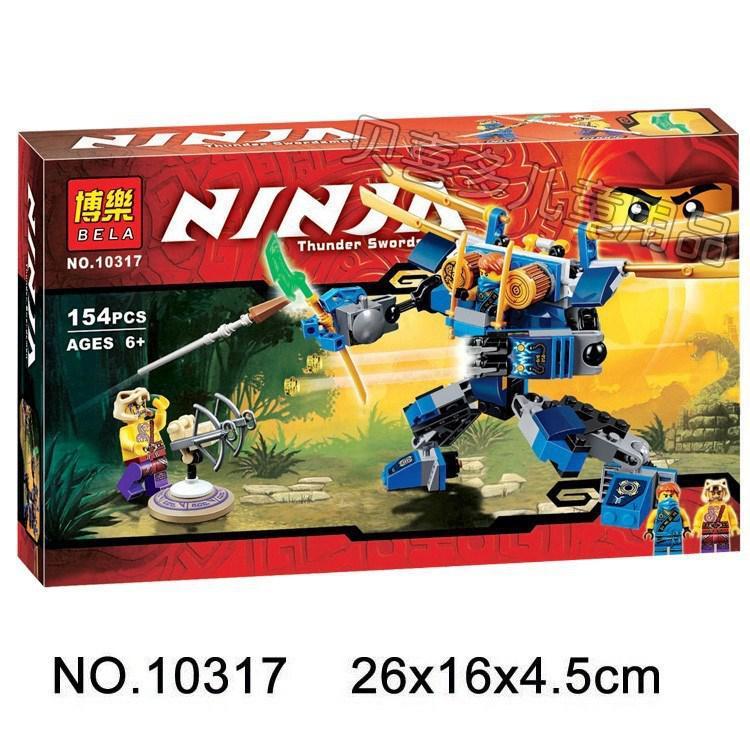 Конструктор Bela 10317 Ninjago Ниндзяго Летающий робот Джея 154 дет