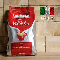 Кофе в зернах Lavazza (ITALY) Qualita Rossa 1 кг