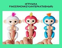 Игрушка FingerMonkey(ИНТЕРАКТИВНЫЙ)!Опт