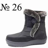 Ботинки женские зима ОПТ