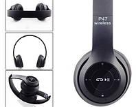 Беcпроводные наушники P47 Bluetooth, встроенный FM, MP3