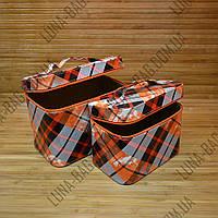 Набор из 2 сундуков 5 Цветов Romb Оранжевый