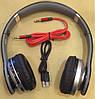 Беспроводные Bluetooth наушники Solo Beats S450 с MP3, AUX и FM реплика, фото 6