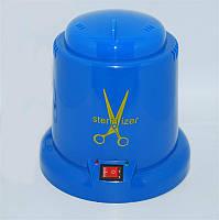 Стерилизатор шариковый круглый пластиковый синий