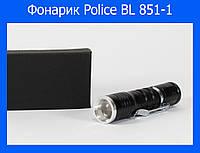 Фонарик Police BL 851-1!Опт