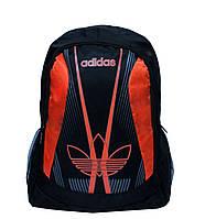 Рюкзак Adidas Colorful TREFOIL 4 Цвета Оранжевый