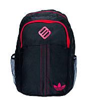 Рюкзак AdidasVERSATILE 3 Цвета Красный