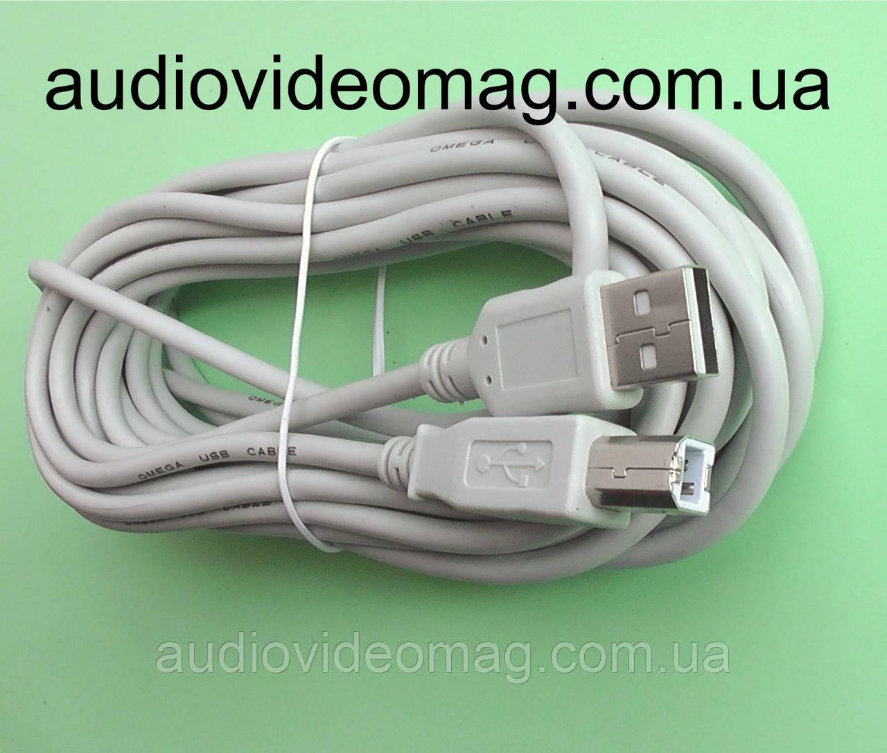 Кабель для принтера USB 2.0 AM-BM, длина 5 метров