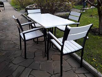 Комплект мебели «Стелла»(для кафе, бара, ресторана, летней площадки, сада, дачи)