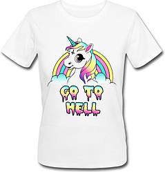 Женская футболка Unicorn - Go To Hell (белая)