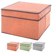 Ящик для хранения вещей 25*20*17 см (15771) ПВХ