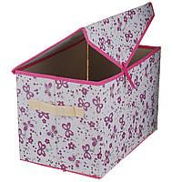 Ящик для хранения вещей 38*25*25 см (15781) ПВХ