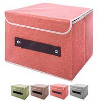 Ящик для хранения вещей Элит 31*25*16 см (17462) ПВХ