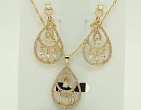 Элитные наборы комплекты ювелирной бижутерии украшений .212