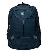 Рюкзак HP Цвет Серо Зеленый