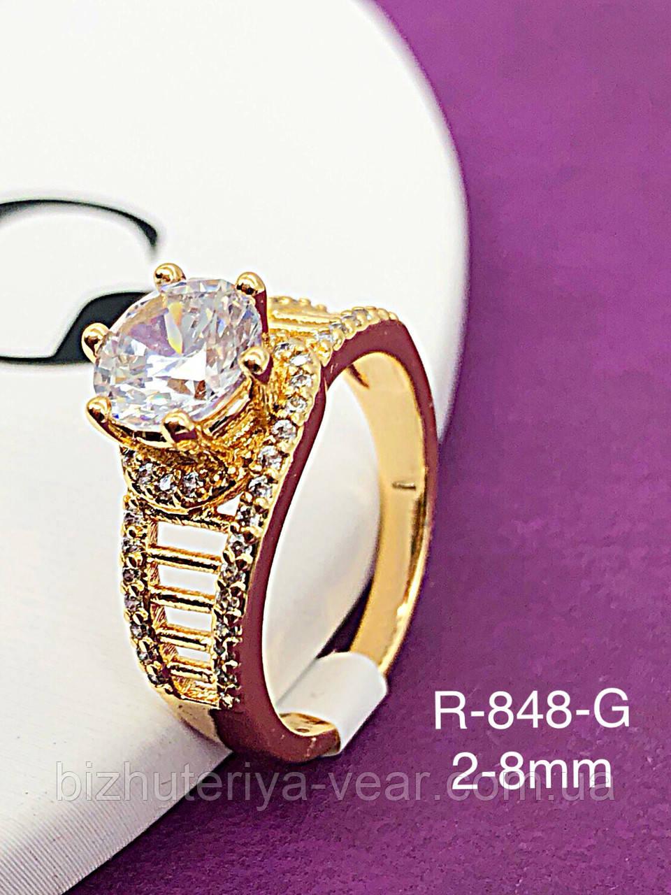 Кольцо R-848(6)