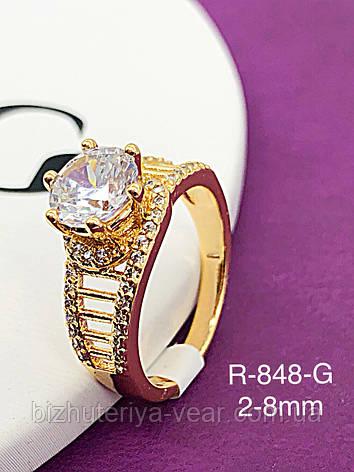 Кольцо R-848(6), фото 2