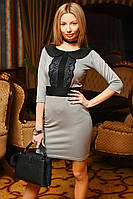 Платье  в офисном стиле