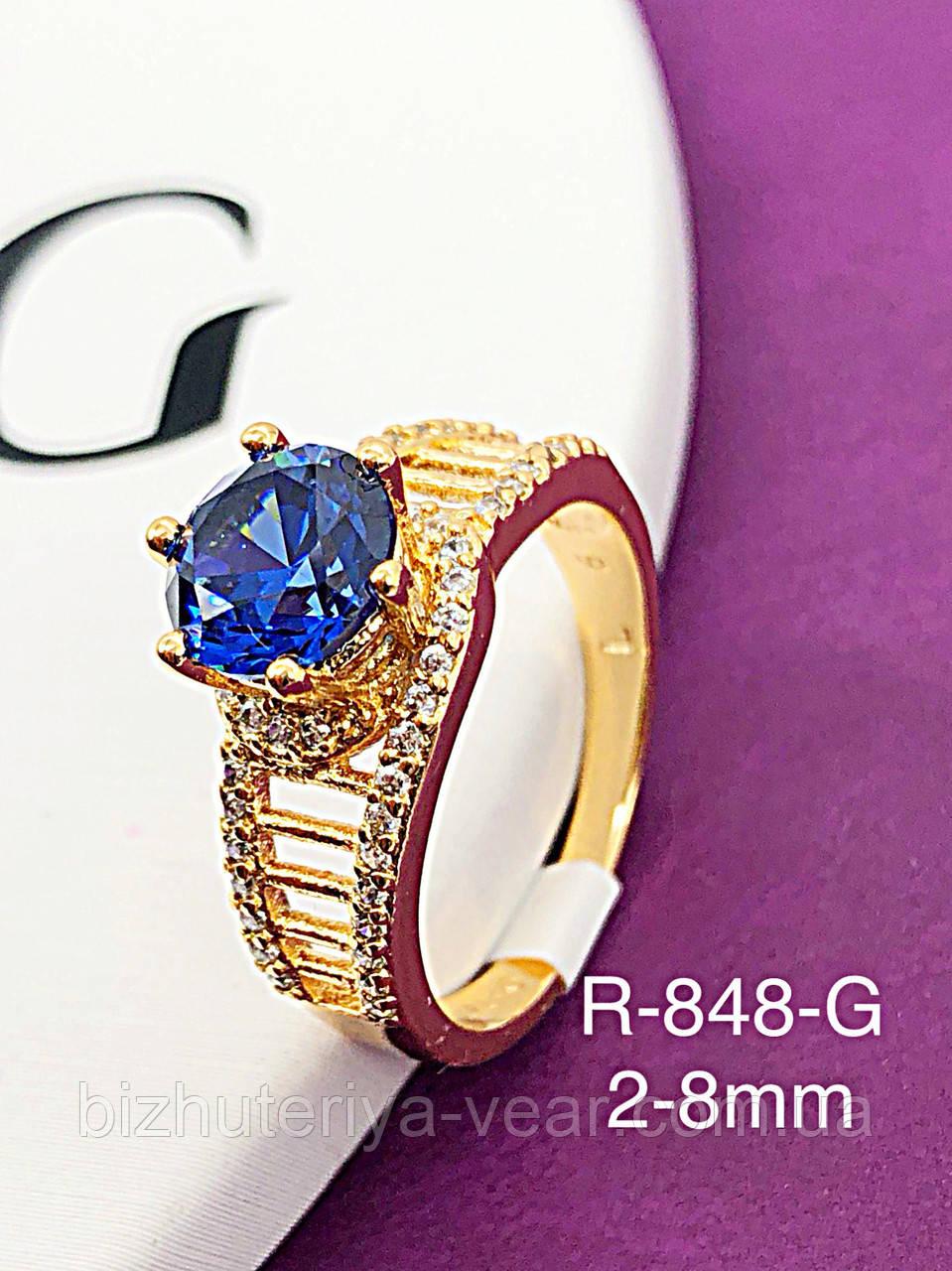 Кольцо R-849(6,7,8)