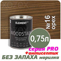 "Морилка Аква - Антисептик для дерева Element Pro ""WOODSTAIN"" водная 0,75лт ОРЕХ"