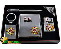 Подарочный набор СССР 4в1 AL204D