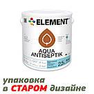 """Морилка Аква - Антисептик для дерева Element Pro """"WOODSTAIN"""" водная 10лт ОРЕХ, фото 5"""