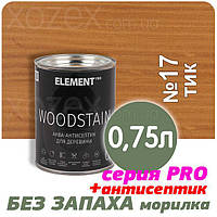 "Морилка Аква - Антисептик для дерева Element Pro ""WOODSTAIN"" водная 0,75лт ТИК"