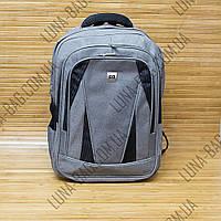 Рюкзак для ноутбука HP 17 дюймов 2 Цвета Серый