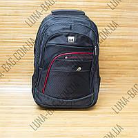 Рюкзак для ноутбука HP 17 дюймов Red Line Black