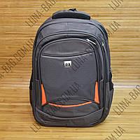 Рюкзак для ноутбука HP 2 Цвета Серый