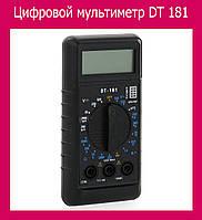 Цифровой мультиметр DT 181!Опт