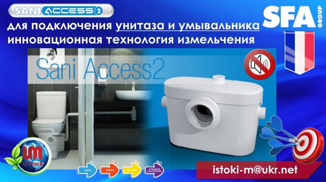 фекальная насосная станция_кнс_канализационный насос_насосы для канализации sfa_saniaccess 2