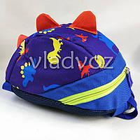 Детский рюкзак для дошкольника динозврик синий