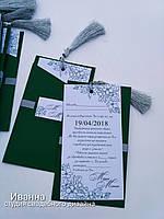 Приглашения на свадьбу в изумрудном цвете.