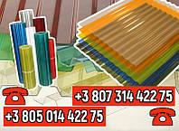 Пластиковый шифер волнопласт есть все цвета