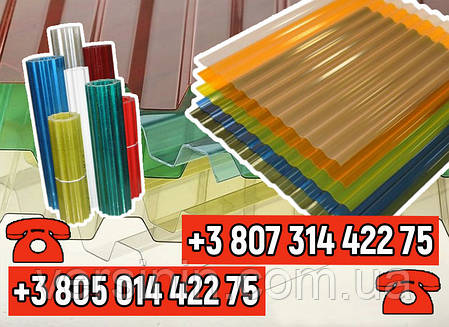 Пластиковый шифер волнопласт есть все цвета, фото 2