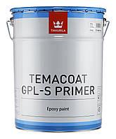 Эпоксидная грунтовка с цинком Tikkurila Temacoat GPL-S Primer TVH 14.4 л