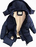 Детская демисезонная куртка для мальчика 66BLUEDOM 90 см Синяя
