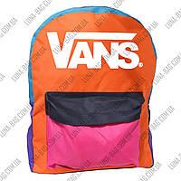 Стильный рюкзак Rainbow Vans 4 Цвета Оранжевый