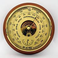 Барометр анероид «Утес» БТК СН 8 с термометром, большой (⌀175мм)