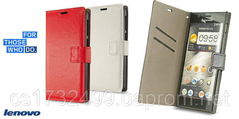 "Чехол-книжка ""Book Cover"" Lenovo A670 red"
