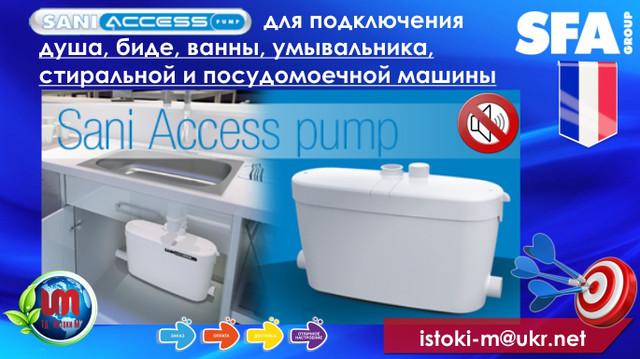 канализационная насосная станция_насосная станция для автоматического отвода канализации_фекальная станция sfa_saniaccess pump