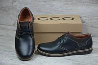 Мужские кожаные туфли Ecco коричневые
