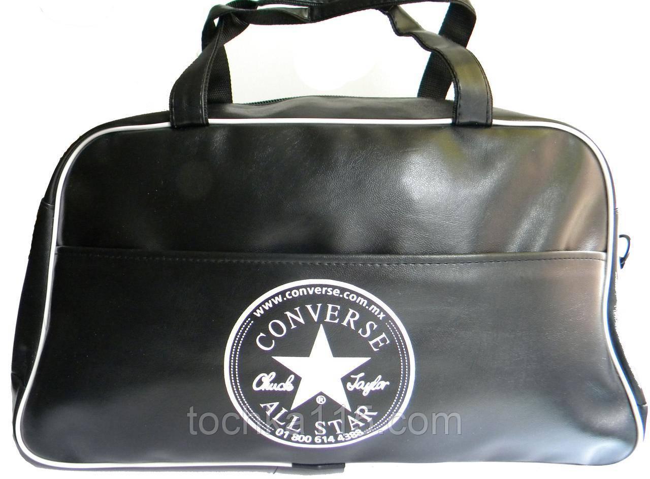 Дорожная сумка Converse, кожаная сумка, сумка мужская, сумка женская, спортивная сумка реплика