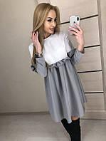 Красивое платье с длинным рукавом размер универсал