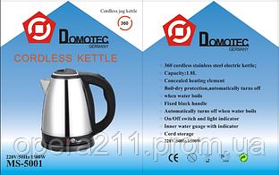 Электрический чайник DOMOTEC MS-5001