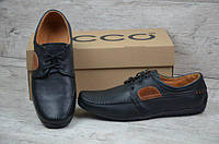Мужские кожаные туфли (макасины) Ecco черные, фото 1
