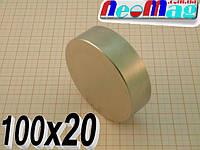 Самый большой тонкий неодимовый магнит 100*20, 300кг, N42, ●Консультация●ПОДБОР●Гарантия 30лет●