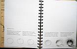 Скетчбук уроки малювания Базовый рiвень умбра, фото 3