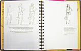Скетчбук уроки малювания Базовый рiвень умбра, фото 5